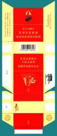 卡纸烟标-山东中烟公司 泰山烟卡纸拆包标