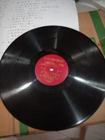 老唱片,女声二重唱。《洪湖赤卫队》插曲。王玉珍演唱。《洪湖水,浪打浪》《谁不是从早到晚盼亲人》《打铁趁热不能停》 有歌单。