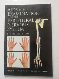Aids to the Examination of the Peripheral Nervous System周围神经系统检查辅助