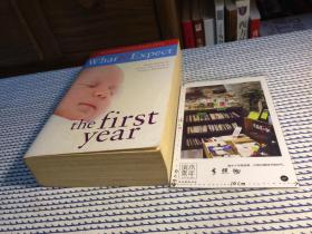 英文原版  what to expect the first year