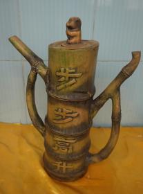 步步高升陶瓷大茶壶高度37厘米腹径11厘米最宽27厘米 说明:壶嘴及支撑部分断裂后粘上的 壶盖有小破裂也是粘上的A15