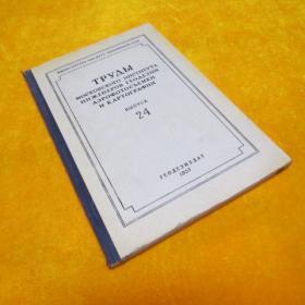 TPYABI 外文书