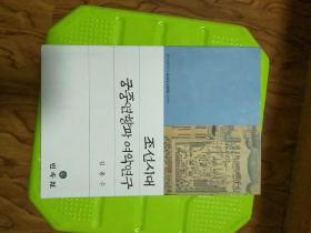 韩文原版 朝鲜时代宫中宴享 女乐研究 小16开红太阳袋