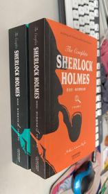 夏洛克·福尔摩斯全集(纯英文版)两册