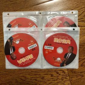 DVD 提分宝典 生物 主讲人陈正宜 6碟装