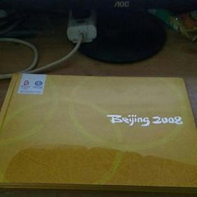 北京2008年奥运会合作伙伴-邮票