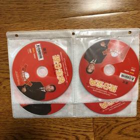 DVD 提分宝典 语文 主讲人连中国 6碟装