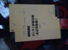 《微观经济学:现代观点》练习册(第九版)