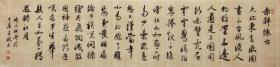 【保真】山西省书协会员、知名书法家王彦林行书条幅:苏轼《念奴娇·赤壁怀古》