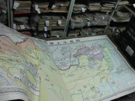 教学挂图:沙俄割占中国领土示意图