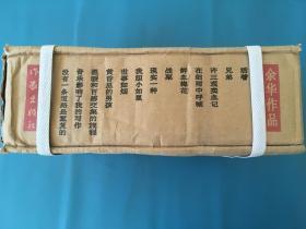 余华作品集(全13册 限量毛边本)