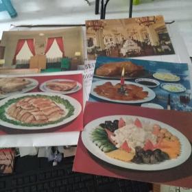 80年代左右锦江饭店明信片5张合售