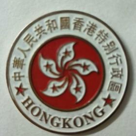 中华人民共和国香港特别行政区:香港游、世纪金币、珍藏纪念