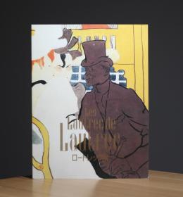 古本天国 ロートレック展 1994-1995 图卢兹·劳特累克展 20世纪繁华的巴黎 海报的先锋 大开本