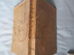 新术语辞典——1930年再版