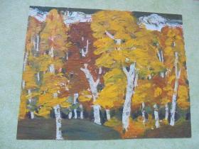 名家手绘油画《?山下的秋天》