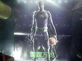 篮球明星海报3张【系NBA特刊独家赠送品】加里·佩顿、凯文·杜兰特、卡梅隆·安东尼、伯纳德·金等