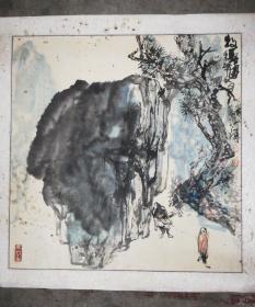 著名画家-江涛-牧归图