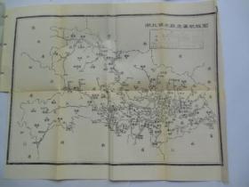 湖北省水路主要航线图 (文革期间)