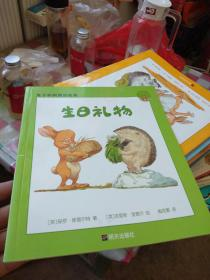 兔子和刺猬的故事 、留下一点冬天、兔子的愿望、生日礼物,你还记得什么  四本合售