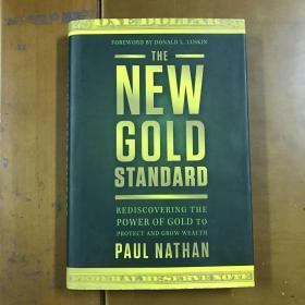 The New Gold Standard[重返金本位]