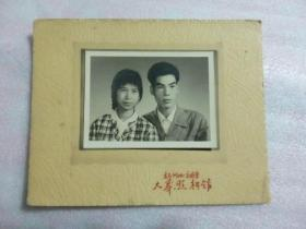 60年代 夫妻合影照