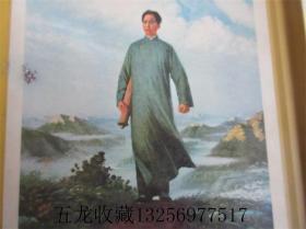 毛主席去安源铁皮像毛泽东主席像包老货文革红色收藏怀旧伟大导师