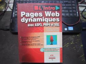CREATION DE PAGES WEB DYNAMIQUES