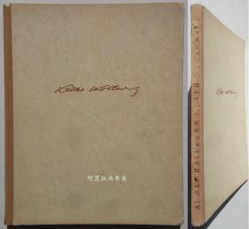 《凯绥·珂勒惠支画集》1949年德国出版各类版画素描油画雕塑等作品