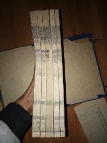 (珍貴善本)乾隆55年聽雨齋開雕大開本上等宣紙朱墨雙色套印本《朱文公楚辭集注》全5冊原裝套函95品。滿清宗室寶綸題跋。多位名家藏印。
