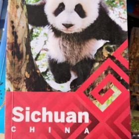 Lonely Planet Sichuan(孤独星球旅行指南:四川中英文版)