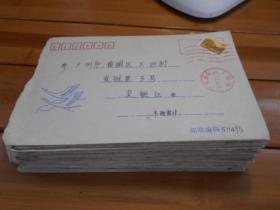 90年代老实寄封 共26个合售,详情请看图片,每个里面都有信
