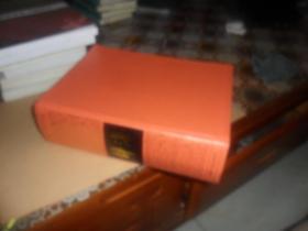 辞海 缩印本.(1989年版)大16开精装厚册  1996年印