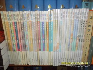 读书(2010年第11期)