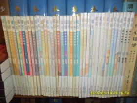 读书(2009年第8期)