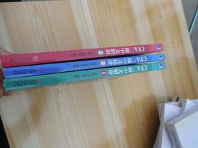 CFA二级中文精讲 (套装1-3册)