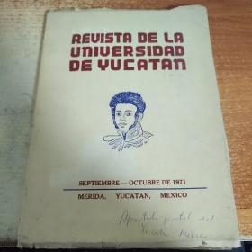 REUISTA DE LA UNIUERSIDAD DE YUCATAN