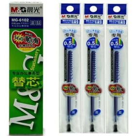 晨光(M&G) MG-6102  专业办公事务型  中性笔替芯  子弹头中性替芯 0.5mm  蓝色   盒装20支