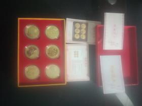 伟大领袖毛泽东诞辰125周年纪念币:一套6枚(含函套盒)