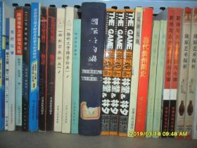 扬州大学佛学论丛(第一辑)