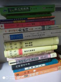 每天读点南怀瑾全集