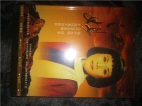 CD DVD 光盘 歌剧 江姐 领衔主演 铁金