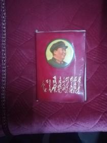 毛主席诗词(32开红皮本,大量主席手迹、照片、地图。解释详尽)品如图!