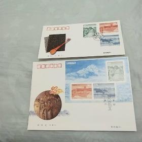 首日封。一大一小两个首日封。 丽江古城。特种邮票六枚。