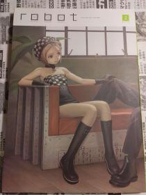 日本原版 画集「robot」 vol.2 村田莲尔 村田莲尔责任编集 初版绝版 不议价不包邮