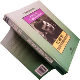 七部半 塔尔科夫斯基的电影世界 电影馆书籍