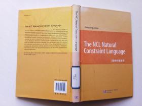 自然约束语言