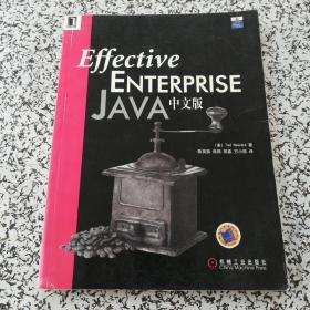 Effective Enterprise Java中文版
