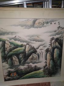 富水长流 国画作品 江夕之印