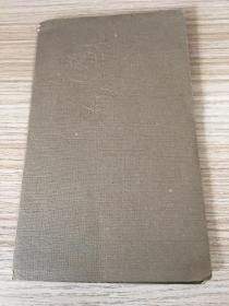 民國初期日本《銀發長須精神矍鑠老者》照片一枚,有裝裱
